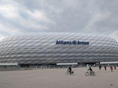 Prost! Deutschland & Kippis! Suomi 2017 2日目後半 (ミュンヘン#3 Allianz Arena)