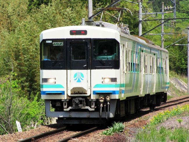 大阪から仙台空港へ行き、ゴールデンウィーク2泊3日の旅をしました。<br />1日目は阿武隈急行の沿線を旅します。