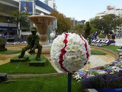 春爛漫の優雅な横浜♪ Vol30 ☆横浜公園♪ 日本庭園・ベースボール・桜の競演♪