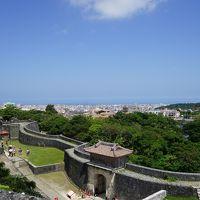 琉球王国の世界遺産・首里城(2017.5 沖縄の旅【2】)