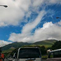 2017ドライブ九州旅行:2 旅は道連れ世は情けを感じた大分県