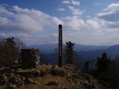 奥多摩の登山
