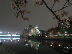 2017.04 広島の桜