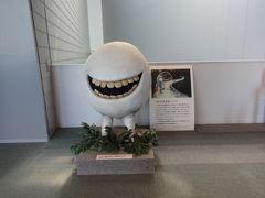 美味しかったよ、鳥取県は、グルメのエリアなのか
