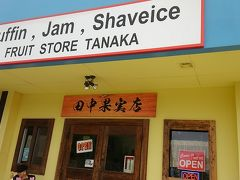 沖縄2日目は 「サンセットビーチ」で ビーチパーティー  「田中果実店」で マンゴーパフェ そして 夜は 「花梨」で結婚記念日ディナー