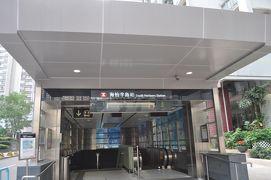 2017年5月香港鉄道旅行3(観塘線・南港島線)