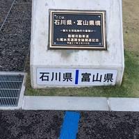 富山のGWを楽しみました!〜(6)ちょっと富山を離れて、能登半島・輪島へ!