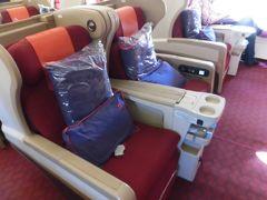 2017年 澳門旅行 ① 香港航空 (14Feb2017 HX611 NRT-HKG) ビジネスクラス搭乗記