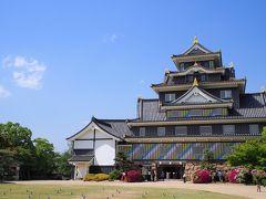 5月の岡山 和気藤公園、マスキングアートの岡山城、吉備津神社