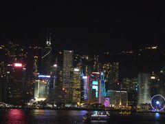 2017年5月 インターコンチネンタルに泊まるオトナごほうび旅in香港♪vol.1 ~セントレア~「インターコンチネンタル香港」へ~