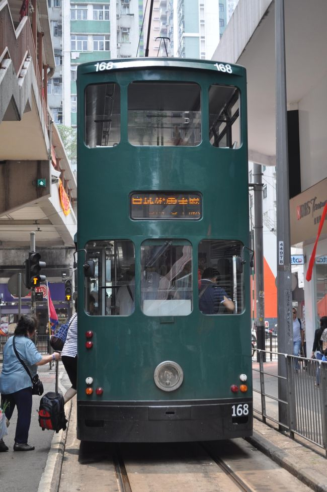 2017年5月香港鉄道旅行4(香港ト...