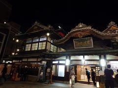 青春18きっぷで松山&広島 1日目~道後温泉に入りたい
