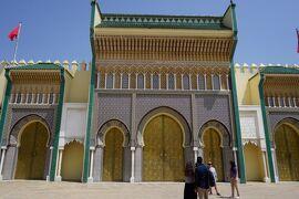アンダルシア、タンジェを経て漸く辿り着いたモロッコの旧都フェズ(Fez)。王宮と迷路とモスクと人と・・・。
