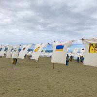 子供の日は 高知県黒潮町 砂浜美術館Tシャツアート展へ
