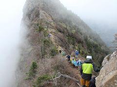 201705-03_石鎚山登山 Trekking at Ishizuchi-san / Ehime