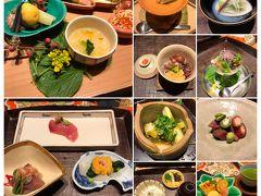 201703-03_京都でのプチ贅沢な夕食 Dinner in KYOTO