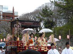 2017静岡まつり大御所花見行列 ・・・今年はあんまり追っかけせず笑