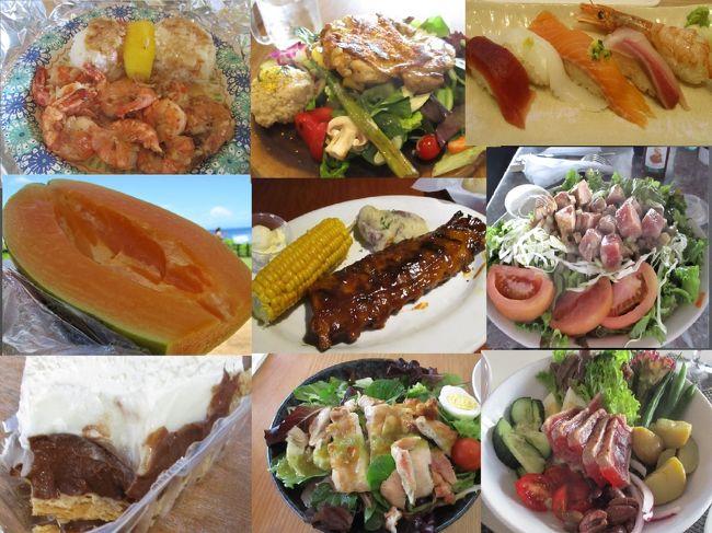 冒頭の写真は、左上から時計回りにジョバンニの名物ガーリックシュリンプ、Kahuku Farms (カフク・ファーム)の パパイヤ、TED&#39;S Bakeryの チョコレートハウピアパイ、アラモアナ・食堂 ジャパニーズのチキンサラダ、メリマンズの鮪サラダ、ハーバーハウスの鮪サラダ、美登里寿司の握り、サニーデイズのチキンプレート、真ん中がトニーローマのBBQベビーバックリブ<br /><br />今回も全日空のマイレージ利用で羽田からホノルルまで往復し、オアフ島とハワイ島に滞在しました。<br /><br />今回のハワイでのメインイベントは、ワイキキで「オアフ島周遊とB級グルメを楽しむツアー」に参加したことです。<br />「オアフ島周遊とB級グルメを楽しむツアー」の内容 催行会社 808 TRANS LLC<br />ノースショアの人気スポットを1日で全部周る見所満載の充実ツアー!<br />ハレイワや亀ビーチ、ドールプランテーション、ジョバンニの名物ガーリックシュリンプやアヒポキなどのご当地B級グルメも制覇。<br />B級グルメはすべてツアーに込み<br />オアフ島周遊&B級グルメツアー(2005年スタート)<br />ワイキキホテル発<br />カメハメハ大王像<br />トロピカルファーム<br />チンズ・ストア<br />ジョバンニ・カフク<br />サンセットビーチ<br />亀ビーチ<br />ハレイワタウン<br />ドールプランテーション<br />(グリーンワールドコーヒー)新<br />(ワイケレショッピングセンター)新<br /><br />ツアーに含まれる食べ物<br />マカダミアナッツ<br />アヒポキ<br />ガーリックシュリンプ<br />パイナップルスムージー<br />パパイヤ<br />ハワイ産コーヒー<br />チョコレートハウピアパイ<br /><br />* トロピカルファーム(マカダミアナッツファームアウトレット) (20分) <br />今日1日のグルメの幕開けとして、風味の異なるマカダミアナッツを食べ比べ!地元産のマカダミアナッツやコーヒはもちろん、コスメ、アロマオイルなどがズラリと並びます。お土産探しにもぴったり♪<br />* チンズ・プナルウストア (15分) <br />オール阪神巨人の巨人さんの家族も訪れたという、アヒポキ(ポケ)の有名店。醤油とごま油、ネギ、生姜などを入れたマグロ漬けは、日本人の舌にも合うと好評です。 <br />*  ジョバンニ (30分) <br />ノースショアーシュリンプの元祖、ジョバンニの名物ガーリックシュリンプ&スムージーを堪能していただきます。ロコも旅人も、ファンになる味付けです。 <br />*  サンセットビーチ (15分) <br />視界を遮るものがなく綺麗な海岸線や海の眺めをお楽しみいただけるサンセットビーチ。夏場は穏やかな海が広がりますが、冬になると波が大きくなりサーフィンスポットとしてもとても有名です。 <br />*  カメビーチ (15分) <br />ウミガメとの遭遇率が高い人気のビーチへご案内します。ハワイでは神聖な生き物とされるホヌ(亀)。近距離まで近寄ることができます。<br />パパイヤの試食。 <br />*  ハレイワタウン (45分/自由行動) <br />昔ながらのハワイの雰囲気が漂う古きよき町ハレイワでは、クアアイナのハンバーガー、マツモト・シェイブアイスなどの人気B級グルメやサーフ・アンド・シーなどのロコに人気の有名店をたっぷり堪能!事前に行きたいお店をチェックしておくと効率アップです♪ <br />*  ドール・プランテーション (30分) <br />有名なドール(Dole)・フードカンパニーが経営する広大なパイナップル農園を見学!ギネスにも認定された世界最大の巨大迷路や、Dollのオリジナルグッズが手に入るギフトショップなどがあります。名物のパイナップル・ソフトクリームはまさに絶品です♪ <br />ツアーではTed&#39;sベーカリーのパイをお召し上がりいただきます。 <br />*  アロハタワー<br />17:15-17:45 送迎(お送り)<br /><br /><br /><br />