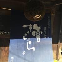 福井で酒蔵を巡り美味しいものを食べる(1)