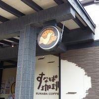 GW!道は大渋滞!だが一人旅に出る!#4 鳥取編