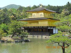 新緑の京都と延暦寺参拝