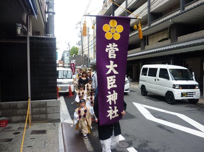 菅原大臣神社 例祭2017