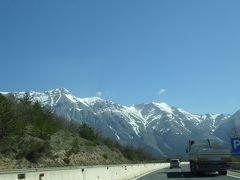 春の優雅なアブルッツォ州/モリーゼ州 古城と美しき村巡りの旅♪ Vol39(第3日) ☆CelanoからCivitella del Trontoへアブルッツォのアルプスを抜けて♪