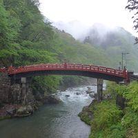 新緑・雨中の日光東照宮、田母沢御用邸記念公園・華厳の滝を訪れました!!