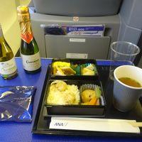ANAプレミアムクラスで行く名古屋 � 羽田ー名古屋間のフライトはあっという間なのでANAプレミアムクラスの機内食「Premium GOZEN」を5分で食べた(慌) 2017年3月に新しくリニューアルした中部国際空港内の『プレミアムラウンジ セントレア』&『第2プレミアムラウンジ セントレア』に初潜入!