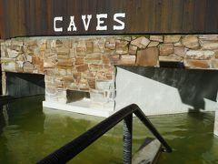 アメリカ3州・カナダ2州、国境沿いドライブの旅2週間2016 44、洞窟温泉(Ainsworth Hot Springs)