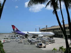 2017GW ハワイアン航空 エクストラコンフォートに乗ってみました