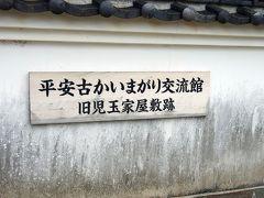 萩夏みかんまつりに行ってきました③~平安古鍵曲と大板山たたら太鼓