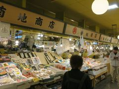 お花見前線を追いかけて函館へ(買い物と食事で、帰途へ)