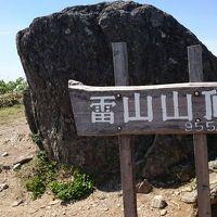 五月晴れの井原山(いわらやま)・雷山を縦走しました。初心者コースとしてはハードでした。