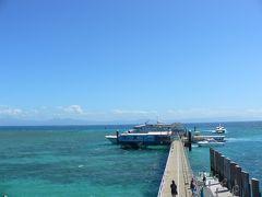 ケアンズ4日間 2日目「海路 アボリジニの聖地ウンヤミへ」