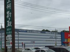 上州村の駅