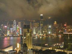 2017年5月 インターコンチネンタルに泊まるオトナごほうび旅in香港♪vol.3~「Wooloomooloo Prime」でステーキディナー~「ロビーラウンジ」で夜景を満喫☆~