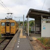 濃黄色の誘い、小野田線長門本山駅再訪(前編)。過去の写真も掲載。宿泊は国際ホテル宇部。