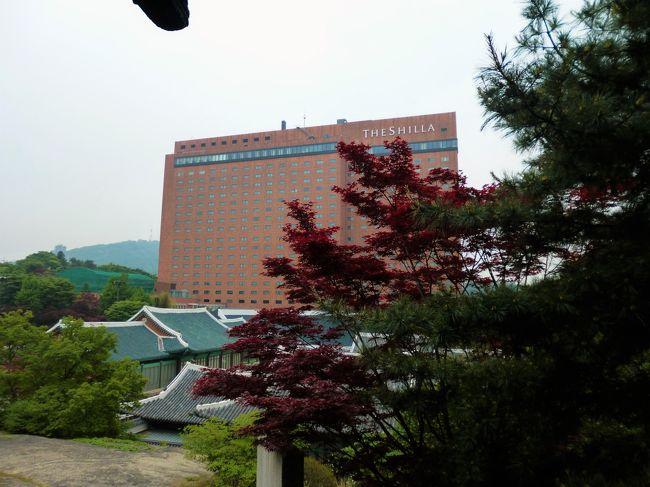 夫がACLの浦和レッズ対ソウルFCの試合を応援するので一緒にソウルに行かないかと誘われました。私は特にサッカーに興味は無いけれど、うーん、以前泊まってとても気に入った新羅ホテルに泊まれるならね…と条件を出したらあっさりOKが出て交渉成立。かくして2泊3日のソウル旅行となりました。<br /> 韓国大統領選挙の翌日で日韓関係も微妙な時期でしたが、ソウルはあっけないほど穏やかでした。中国人観光客が来なくなってしまったので、逆に落ち着いた感じです。9年前に比べるとホテルはちょっと活気に欠けるかも…<br /> LOOK JTBで早めの手配だったのでアップルグレード特典がついて、エグゼクティブラウンジに宿泊です。朝食は2日ともパークビューのビュッフェが利用できました。<br /><br />