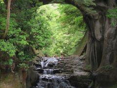 2017春、神奈川と千葉の寺社巡り(13/14):5月6日(6):濃溝の滝:日本寺から濃溝の滝へ
