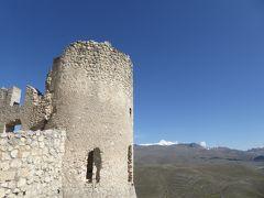 春の優雅なアブルッツォ州/モリーゼ州 古城と美しき村巡りの旅♪ Vol79(第4日) ☆Calascio:美しきカラーショ城(ロッカ・カラーショ)♪お城から絶景を眺めて♪