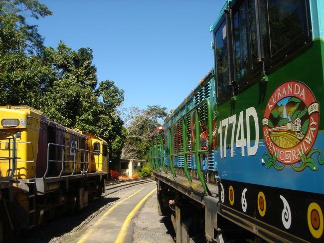 ケアンズ4日間 3日目「鉄路 世界最古の熱帯雨林キュランダへ」