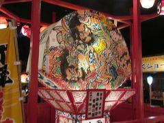 三沢の旅行記