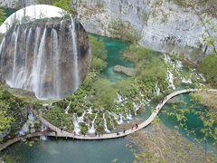 湖と滝が作り出す幻想的なプリトヴィツェ湖
