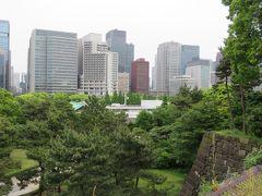 初夏の皇居・東御苑を訪問する④展望台~中門跡~大手門