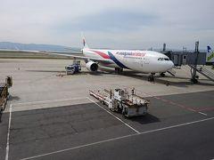 マレーシア航空搭乗記