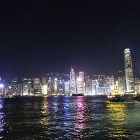 初めての海外旅行 その1 羽田空港~香港ディズニーランド到着まで