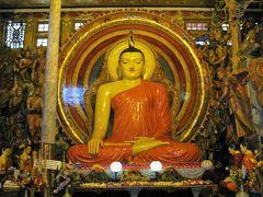 灼熱と豪雨、そして笑顔のスリランカ(14) スリランカ最大の都市コロンボ~ガンガラーマ寺院と国立博物館