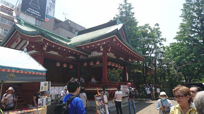 福岡→東京→那覇→福岡の一泊二日弾丸旅行です。<br />今回の旅で、2018年のルビー確定。<br />後は夏と年末の旅行でサファイア獲得目指します。