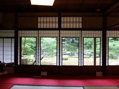 傘寿を越えて 奈良旅を -10 奈良旅を終えて 帰りは京都へ 旧三井家下賀茂別邸へ